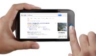 google-search190